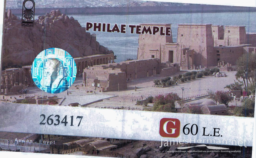 Philae Temple Complex 2017